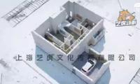 建筑动画制作房子结构