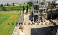 工厂三维建筑漫游动画制作